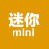 Mini | 迷你